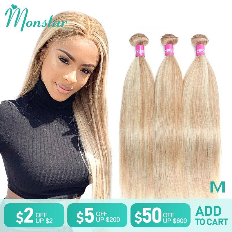 Monstar 1/3/4 шт Remy малазийские прямые волосы 26 28 30 дюймов P27/613 медовый блонд Омбре цвет человеческие волосы пучки наращивание волос