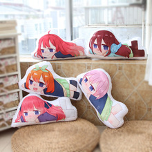 Kawaii Cartoon Plush Pillow Nakano Miku  Ichika Nino Yotsuba Itsuki Japan Anime Quintessential Quintuplets Backrest Cushion