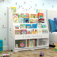 Children's picture book shelf simple provincial space bookcase floor simple children home baby living room storage rack