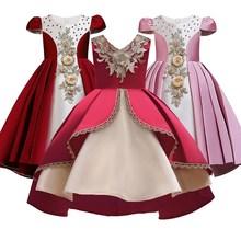 Новинка; высококачественное платье принцессы для маленьких девочек; элегантное праздничное платье для дня рождения; платье для девочек; Рождественская одежда для маленьких девочек
