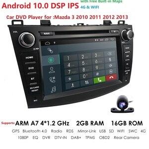Image 5 - 8 cal Android 10.0 podwójne din samochodowy odtwarzacz DVD odtwarzacz GPS nawigacja stereo Radio magistrala Can dla Mazda 3 2010 2011 2012 2013 zdalnego sterowania