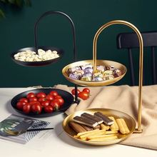 Металлическая тарелка для конфет домашняя двухслойная фруктов