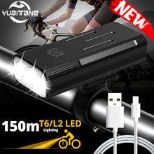 Мощный 3l2 светодиодный велосипедный светильник перезаряжаемый