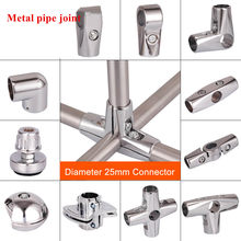 25MM Round Pipe joint Steel DIY shelf tube support holder two-way drying rack Rod Connector Fixed Parts fastener hardware