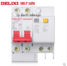 1PCS DZ47sLE 2P short circuit and Leakage protection residual current Circuit breaker DPNL 2P16A 20A 25A 32A 40A 63A 230V dmwd dpnl dz30le 32 1p n 25a 220v 230v 50hz 60hz residual current circuit breaker with over current and leakage protection rcbo