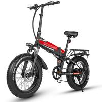 Pedal Assisted Rechargeable Bicycle Folding Ebike 500w 48v 12.8ah 20 Inch Fat Tire Electric Road Bike Reverse charged by pedal