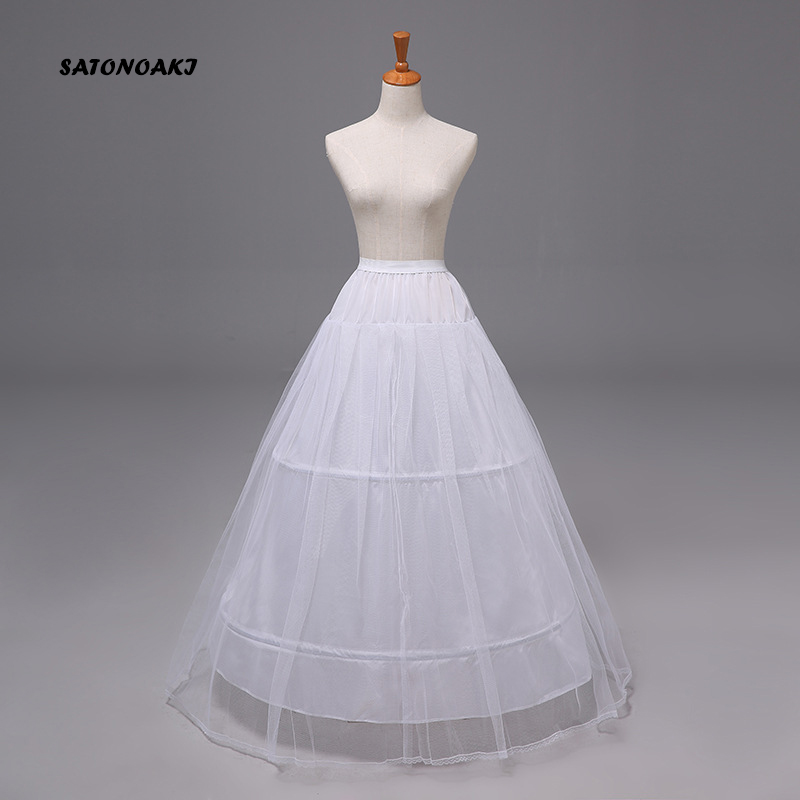 SATONOAKI Slip Underskirt Crinoline Wedding-Dress Bridal-Gown 3-Hoops Petticoat White