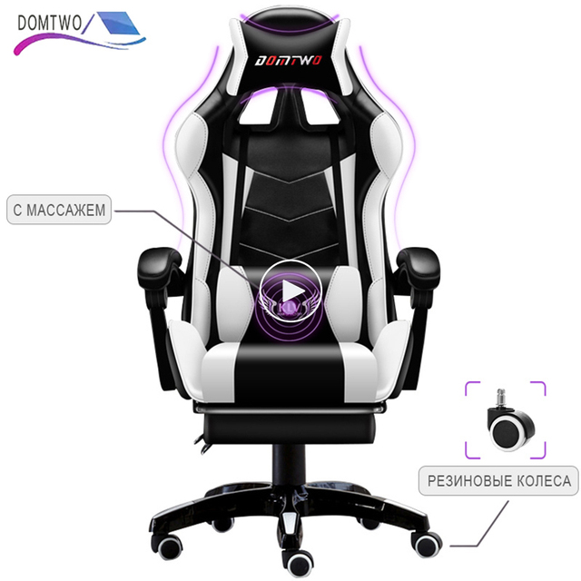 Free Shipping Professional Computer Chair LOL Internet Cafe Racing Chair WCG Gaming Chair Office Chair 1