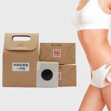 40 шт., пластырь для похудения, Традиционная китайская медицина, сжигание жира, пупка, тонкий пластырь, пластырь для похудения, забота о здоровье