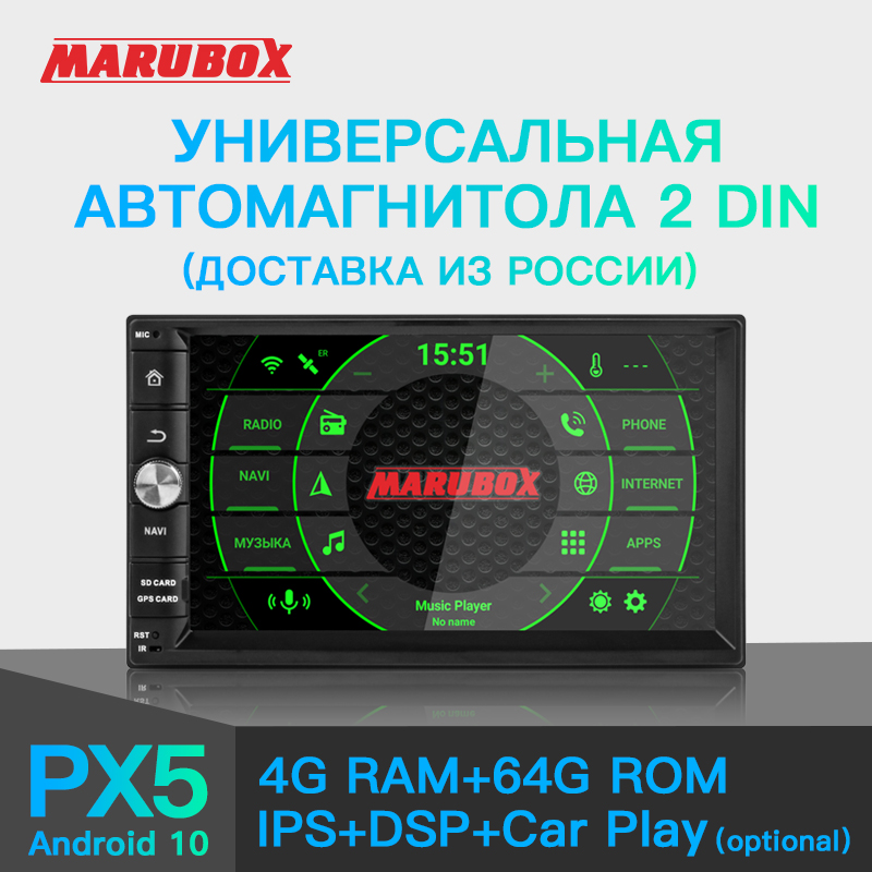 MARUBOX KD7099 Head Unit Universal 2 Din Octa 8 Core Android 10.0, 4GB RAM, 64GB GPS Navigation Stereo Radio Bluetooth, NO DVD