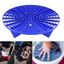 Hot Car Wash Grit Isolation Net Bucket Insert Car Wash Tool Separate Dirt  Washing Bucket Filter Sand Isolation Net