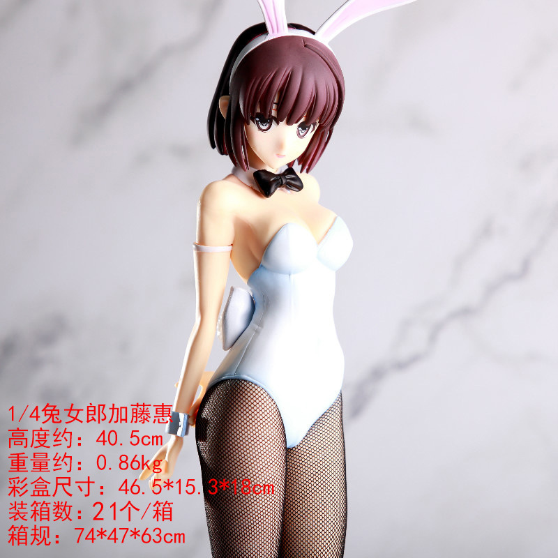 Diffuse YULAI Freeing 1/4 Passers-by Heroine Of Cultivation Method Megumi Kato Bunny Garage Kit