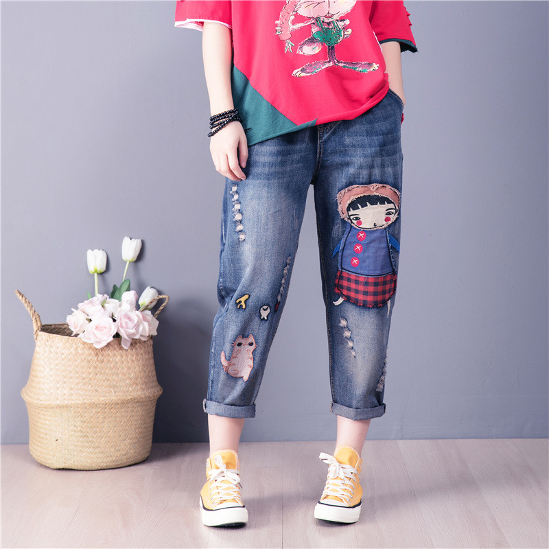 Embroidery Ripped Vintage Jeans