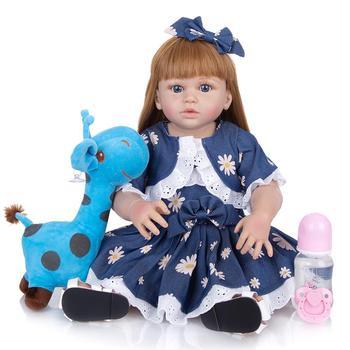 Кукла-младенец KEIUMI 23D142-C476-S34-T02 1
