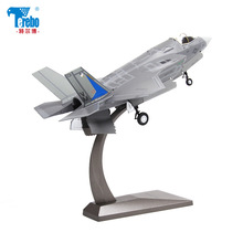 Terebo 1:72 Metal F35 Model Aircraft American Five-Generation Fighter Decoration Aviation collection gift