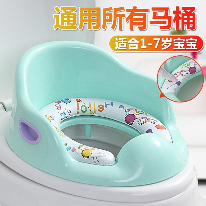 CHILDREN'S Toilet Seat Toilet Lid Sit Washer Men And Women Baby Large Size Infants Kids Potty 1-7-Year-Old