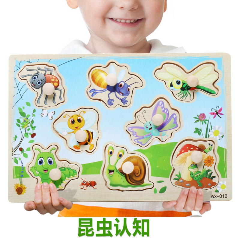 Image 5 - Jigsaw Puzzles Wood Hand Grab Animal Toy For Children Puzzles for kid Cognition Montessori Baby Toy Cartoon Wooden Puzzle  Gifts-in Puzzles from Toys & Hobbies