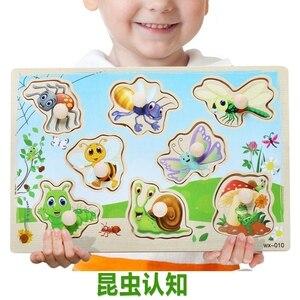 Image 5 - Legpuzzels Houten Hand Grab Dier Speelgoed Voor Kinderen Puzzels Voor Kid Cognitie Montessori Baby Speelgoed Cartoon Houten Puzzel Geschenken