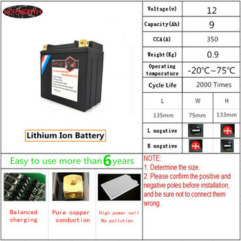 KP9-B 12V 9Ah CCA 350A Motorcycle Motor LiFePO4 Starter Battery 12V For BMS JYM125 NVX155 Motorbike Scooter Lithium iron Battery image