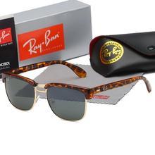 4481 New Fashion Square Ladies Male Goggle Sunglasses UV400 Men's Glasses Classi