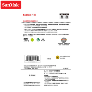 Image 5 - 100% Original SanDisk micro SD Card 64GB High Endurance Video Monitoring microsd Memory Card Class10 20MB/S TF Card SDSQQND