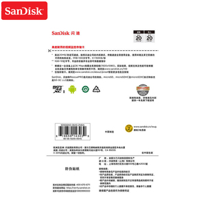 Image 5 - 100% Оригинал SanDisk micro SD карта 64 Гб высокая выносливость видео мониторинг microsd карта памяти класс 10 20 МБ/с./с TF карта SDSQQND