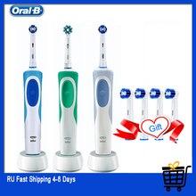 אוראלי B חיוניות חשמלי מברשת שיניים נטענת שיניים מברשת דיוק נקי 2 דקות טיימר + 4 מתנה להחליף ראשי משלוח חינם