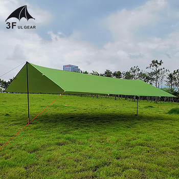 Ultralight PU5000mm Outdoor Camping Waterproof Tarp