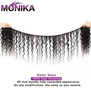 Image 2 - מוניקה מים גל חבילות עם פרונטאלית ללא רמי שיער טבעי Waterwave שיער תחרה פרונטאלית עם חבילות Tissage Indien Avec סגירה