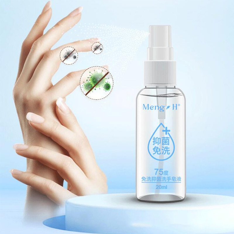 20ML Portable Household Travel Disposable Water-Free Hand Sanitizer Hand Sanitizer Hand Soaps New Hot