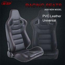 R-EP asiento Universal de carreras para Tuning Sport Car Simulator asientos de cubo ajustable negro de cuero de PVC XH-1041-BK