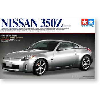 Tamiya 24254 1/24 Nissan 350Z Track Super Sport Car Vehicle Display Collectible Toy Plastic Assembly Building Model Kit