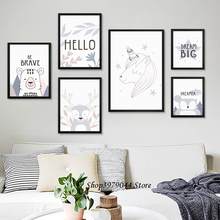 Cute Nordic Deer Cartoon Poster Owl Unicorn Canvas Art Painting Print Picture Baby Room Decoracion Home Unframed