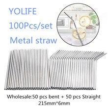 環境にやさしいストロー 100 ピース/セット金属わら再利用可能な卸売ステンレス鋼の飲料チューブ 215 ミリメートル * 6 ミリメートルストレート曲がっストロー