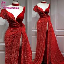 Красное блестящее платье для выпускного вечера длинное прямое