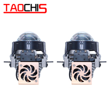 TAOCHIS Auto Car Styling 2.5 inch Bi-LED projector lens LED Head light Lens Retrofit upgrade Universal Fast bright