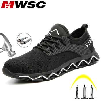 MWSC Safety Work Boots Shoes For Men 2019 New Design Indestructible Steel Toe Work Boots Male Construction Safety Shoes Sneakers