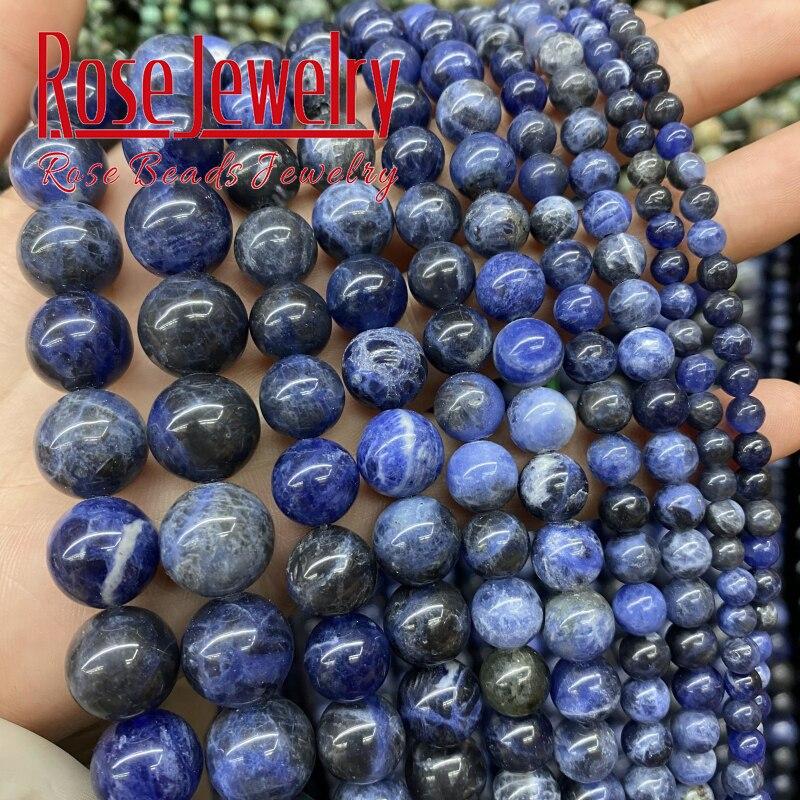 Натуральный камень Темно-Синий Содалит круглые бусины Свободные Spacer Бусины 4681012 мм для самостоятельного изготовления ювелирных изделий Бр...
