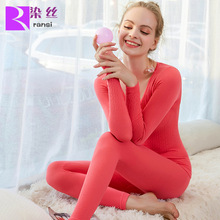 Modal Cotton Knitwear Long Johns Man Underwear Ultra-Thin-Modal Thermal WOMENS Suit Slim Fit Youth
