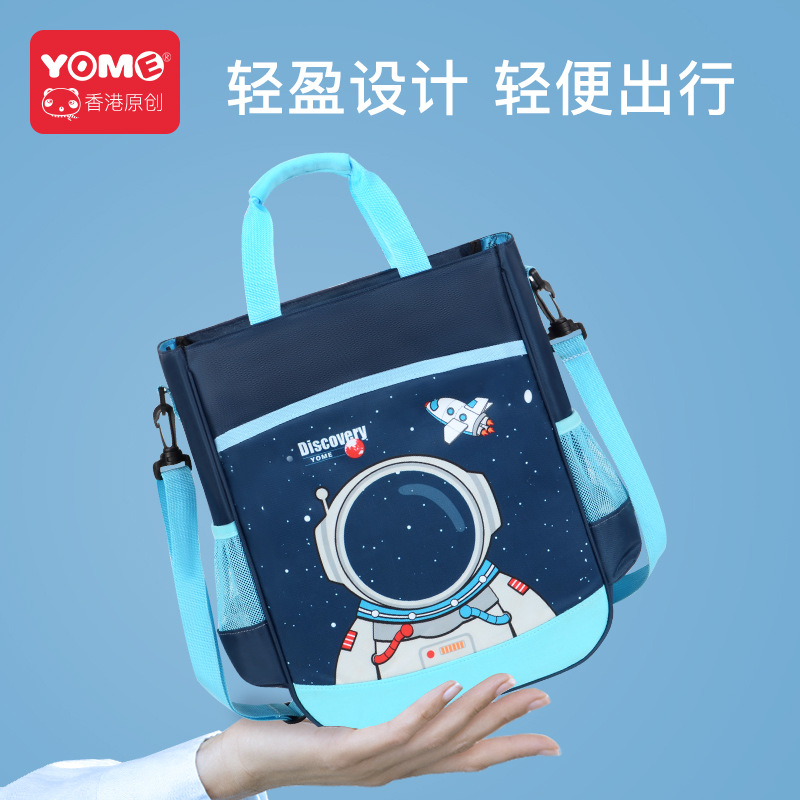 Yome CHILDREN'S Cartoon Cute Bu Xi Dai Young STUDENT'S Burden Relieving Breathable Wear Makeup Missed Lessons Bag Training Cours