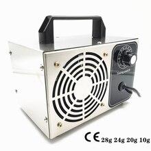 220V 110V 10g 20g 24g 28 g/h générateur dozone purificateur dair Ozonizador Machine O3 Ozono générateur déodorant équipement de désinfection
