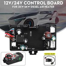 цена на 12V 24V 3KW 5KW Control Board for Air Diesels Heater Car Parking Heater Controller Board Monitor For Car Trunk Auto Heater Parts