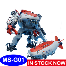 MFT Action Figure Toys MS G01 7062 Jiaolong Deep sea Manned Submersible Chinese Pride Submarine Model Deformation Transformation