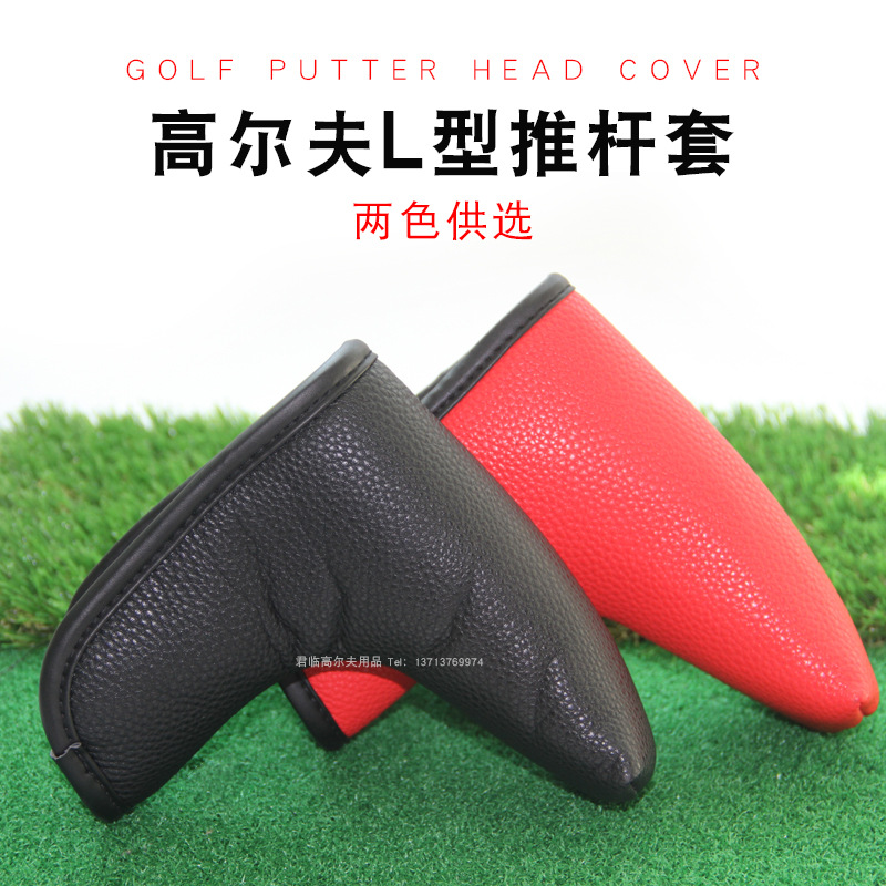 Golf Push Rod Case L-Shape Line-styled Blank Rod Cover Pu Waterproof Fabric Thick Plush Protective Case 2-Color