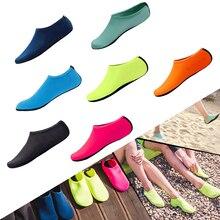 Пляжные кроссовки; обувь для плавания; водонепроницаемая обувь для мужчин и женщин; быстросохнущие кроссовки; носки; тапочки; Складная Уличная обувь