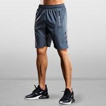 Мужские шорты для фитнеса и бега мужские спортивные дышащие