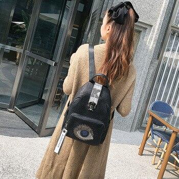 Backpack Women 2020 New Fashion Trend Eyes Diamond Soft Leather Travel Large Capacity Anti-theft Mochilas Mujer