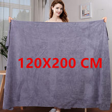 Largerthicker120X200 CM microfiber bath towel, absorbent,quick-drying,multifunctional swimming,fitness,sports beauty salon towel