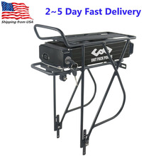 UnitPackPower 48V 15Ah Rear Rack eBike Battery With Double Luggage Hanger for Bafang