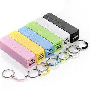 Портативный 2600mAh USB внешний Аккумулятор Чехол Коробка 18650 зарядное устройство без батареи банк питания с брелоком